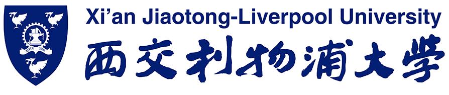 XJTLU logo